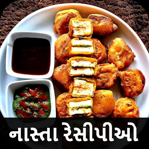 Chichari: receptek és főzési jellemzők, hasznos tulajdonságok és vélemények