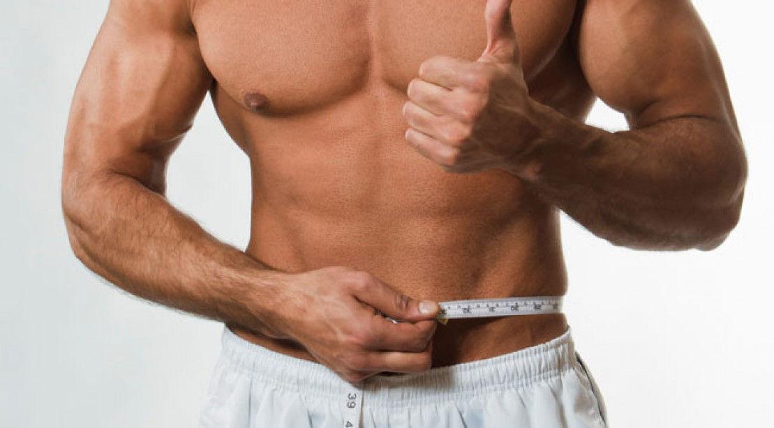fogyni hírlevél különbség a fogyás és a testtartás között